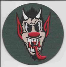 69th FIGHTER SQUADRON MORALE patch