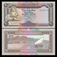 Yemen 20 Rials, ND(1990), P-26b, UNC