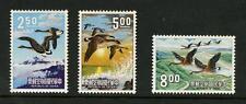 CHINA TAIWAN 1969 GEESE SET UNMOUNTED MINT