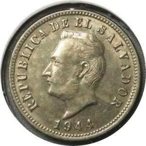 elf El Salvador 5 Centavos 1944 (S) San Francisco Mint  World War II