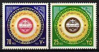 IRAQ IRAK 1971 UPA Arab Sofar 1946 SC 626 SG 1012 MNH