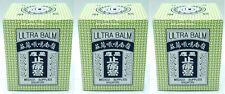 Singapore Brand Hong kong Ling Nam Ultra Balm 70ml 嶺南 Relief Pain,Massage x 3
