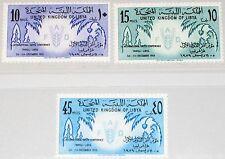 LIBYEN LIBYA 1959 82-84 183-85 UNO FAO Date Palms Food Conf. Ernährungskonf. MNH