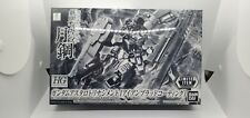 HG 1/144 GUNDAM ASTAROTH RINASCIMENTO [IRON BLOODED COATING]