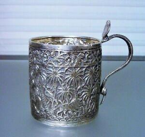 Antique Indian Kutch Silver Tankard Mug