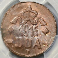 1916-T PCGS MS 63 RB German East Africa 20 Heller Tabora B/B Coin (19020501C)