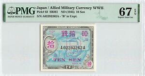 JAPAN 10 Sen1945, P-63 Allied Military Currency WWII, PMG 67 EPQ Superb Gem UNC