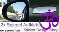 Om Symbol AUM Spiegel Aufkleber Sticker Auto Laptop Handy Glasgravur Indien Inde