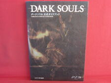 Dark Souls official guide book / PS3
