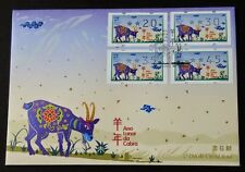 2015 Macau Zodiac --- Year of the Goat 4v Frama Label Stamps FDC