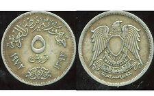 EGYPTE EGYPT 5  piastres 1972  ( ca )