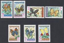 KAMPUCHEA  1983 Butterflies set SG420-6 MNH