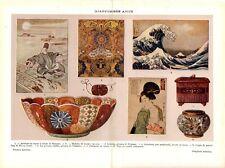 Stampa antica GIAPPONE oggetti d'arte vasi contenitori Japan 1910 Old print
