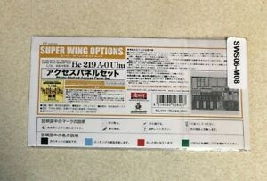 Zoukei-Mura 1/32 He219A-0 Uhu Access Panel Set Photoetch