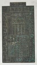 China Ming Dynasty Hongwu Emperor Bronze Currency Mould Bank Note Paper Money 2