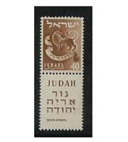 "Israel 154, 40 Pr. Freimarke 1957 o Wz., ""half Tab"",  postfrisch, #n978"