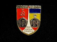 USSR Interkosmos Program. USSR-Romania Joint Space Mission Soviet Pin Badge 1981