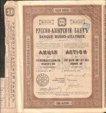 BANQUE RUSSO-ASIATIQUE 1911 RUSSIE) (D)