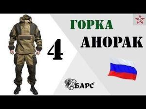 Militärfeldanzug Gorka 4 Anorak Bars Russische Spezialeinheiten Der Armee