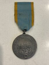 SWEDEN Lifesaving / Lifeboat Society Medal (unnamed) See Photos.