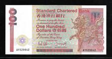Hong Kong 1988 100 Dollars P281b Choice AU