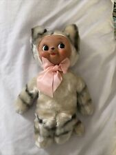 Happy Stuffed Toy Cat with Squeaker