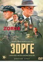 RICHARD SORGE. MASTER SPY. 12 Episodes. Russian TV Series  Рихард Зорге DVD NTSC