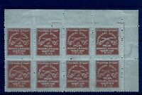 1909-19 CHARKHARI,SG15 CAT £560 KGV, MINT, INDIAN FEUDATORY STATES,RARE