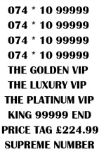 GOLD LUXURY VIP PLATINUM RARE 99999 BUSINESS MOBILE NUMBER - 99999 LUXURY END