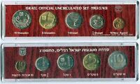 Israel Official Mint Sheqel Coins Set 1983 Uncirculated