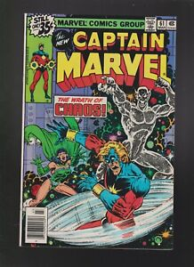 Captain Marvel #61 (Mar 1979, Marvel)