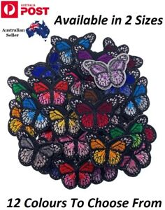 Iron On Patch Embroidered Badge Motif Applique Sew Craft- Butterfly 1pc