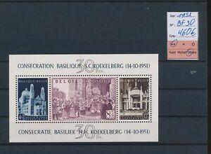 LO04584 Belgium 1952 Koekelberg basilica good sheet MNH cv 460 EUR