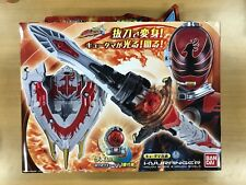 Uchu Sentai Kyuranger Transformation Sword DX Houou Blade & Houou Shield