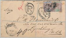 51980 -  SIERRA LEONE -  POSTAL HISTORY - REGISTERED COVER to USA 1900