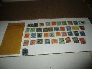 Postage Stamps:  El Salvador, used, unsorted