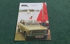 March 1974 FIAT 128 SALOON / ESTATE / RALLY / SPORT COUPE - UK BROCHURE ds