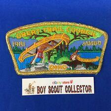 Boy Scout CSP - JSP Great Trails Council Gold 1981 National Scout Jamboree Patch