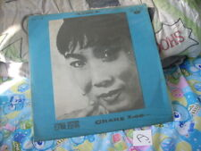 a941981 Chang Loo LP 張露 Made in Taiwan CSK-149 (A) Red Vinyl