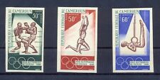 Cameroon 1968 Qlympic Games. Mexico City imperforated. VF and Rare