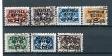 RUSSIA YR 1927,SC 366-72,MI 317 IIY-23 IIY,USED,WMKS,POSTAGE DUE,VERY RARE