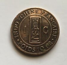 1885 1c 10 POIDS REPUBLIQUE FRANCAISE COCHINCHINE, VERY NICE RARE COIN, Ref.20
