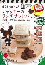 Kuma no Gakkou Jackie Lunch Sand Pack Book Appendix Fan Book w/Punching Dies