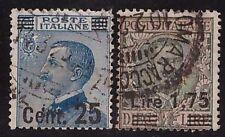 REGNO 1924/5 - 25 c. + 1,75 Lire n. 179+182 SOPRASTAMPATI USATI € 220