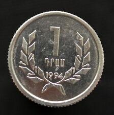 Armenia 1 Dram 1994. km54. Uncirculated Coin.