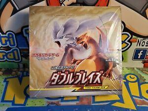 Pokemon Card Sun and Moon Double Blaze Booster Sealed Box SM10 Japanese USA SHIP