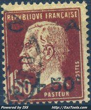 FRANCE PASTEUR CAISSE D'AMORTISSEMENT N° 255 AVEC OBLITERATION