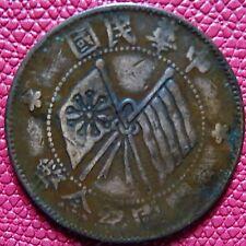 REPUBLIC OF CHINA  - TEN (10)  CASH COPPER COIN    (C-12)