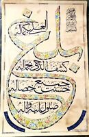 antique handwritten islamic persian calligraphy panel by NAJMUL HASSAN 19th C