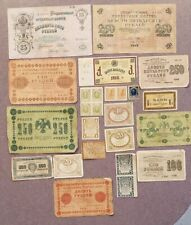RUSSIA Banknotes MIXED LOT Great Value.